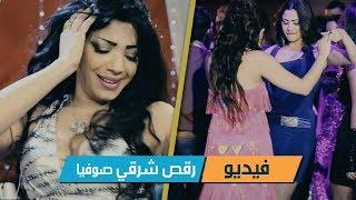 رقص شرقي الراقصة صوفيا  شاهين | من فيلم بوسي كات موسيقي اغنية متعودة