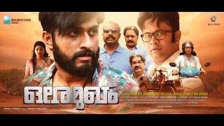 Ore Mukham-Malayalam Movie Official Teaser | Dhyan Sreenivasan | Aju Varghese | Sajith Jagadnandan