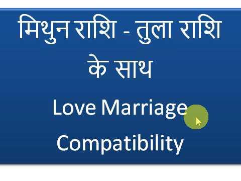 Xxx Mp4 मिथुन राशि तुला राशि Love Marriage Compatibility I Gemini Compatibility With Libra In Hindi 3gp Sex