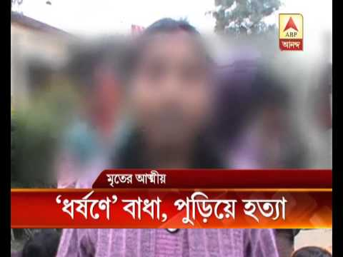 housewife murdered by her father-in-law at malda