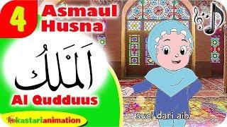 LAGU ASMAUL HUSNA ARTI AL QUDDUUS bersama Diva Kartun Lagu Anak Islami - Kastari Animation Official