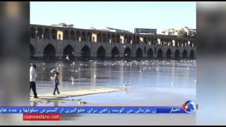 """گزارش بلومبرگ از """"اصفهان سیتی سنتر"""""""