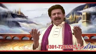 Mari Qismat►Shehzad IQbal ►Latest Punjabi And Saraiki Song 2017