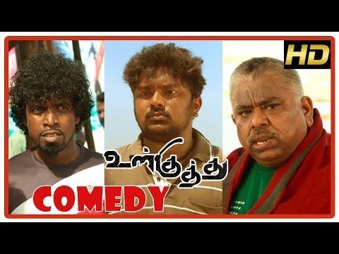 Xxx Mp4 Comedy Scenes Ulkuthu Tamil Movie Comedy Scenes Bala Saravanan Dinesh Sendrayan 3gp Sex