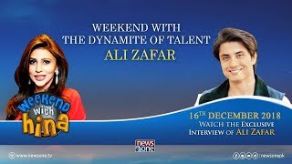 Weekend with Hina | 16-December-2018 | Ali Zafar |