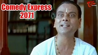 Comedy Express 2071 | Back to Back | Latest Telugu Comedy Scenes | #ComedyMovies