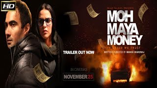 Moh Maya Money | Dramatic Movie| Ranvir Shorey, Neha Dhupia, Vidushi Mehra