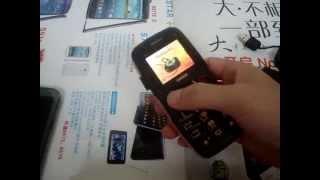 Backup Power Bank Mobile Phone Babiken B30 w/ 50 days Standby, Braille Keyboard