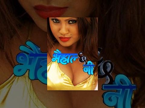 Xxx Mp4 BHAIHALCHHA NI New Nepali Full Movie Ft Soniya KC Suman Singh Garima Pant Bishal Pokhrel 3gp Sex