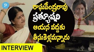 Late Actress Prayusha Mother Sarojini about Raghavendra Rao  #Pratyusha's Mystery