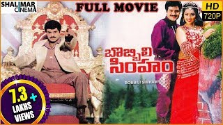 Bobbili Simham Telugu Full Length Movie    Balakrishna, Meena, Roja