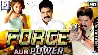 Force Aur Power - Dubbed Hindi Movies 2016 Full Movie HD - Srihari, Vikram Aadi, Nisha