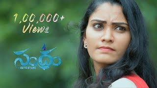SANDRAM - Depth of Love    Latest Telugu Short Film 2018    Directed by Dinesh Kumar Raj