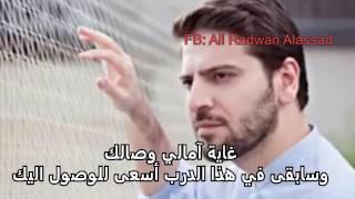 سامي يوسف فارسي مترجم زى عشقت  Ze Eshqat