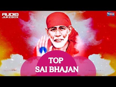 Xxx Mp4 Top 10 Sai Baba Songs Hindi Sai Bhajans Sai Ram Sai Shayam Sai Bhagwan Om Sai Ram Hare Hare 3gp Sex