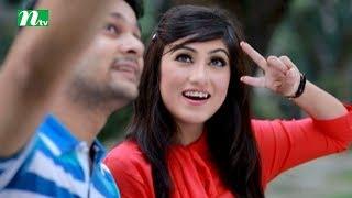 Bangla Natok Icche Ghuri | Episode 78 by Mishu Shabbir, Kaji Asif, Aporna Ghosh