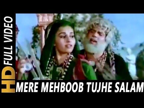 Xxx Mp4 Mere Mehboob Tujhe Salam Mohammed Rafi Asha Bhosle Baghavat 1982 Songs Dharmendra 3gp Sex