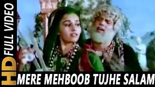 Mere Mehboob Tujhe Salam | Mohammed Rafi, Asha Bhosle | Baghavat 1982 Songs | Dharmendra
