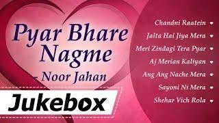 Pyar Bhare Nagme by Noor Jahan | Pakistani Songs | Musical Maestros