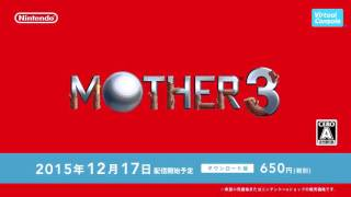 MOTHER 3 on Japanese Wii U Announcement!