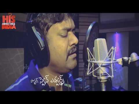 Na pranamaina    Sven Edwards    New Telugu Christian Song