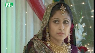 Bangla Natok Dokkhinaoner Din (দক্ষিণায়নের দিন)   Episode 33   Directed by Sazzad Sumon