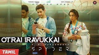 Otrai Iravukkai - Spyder - Mahesh Babu & Rakul Preet Singh | AR Murugadoss | Harris Jayaraj