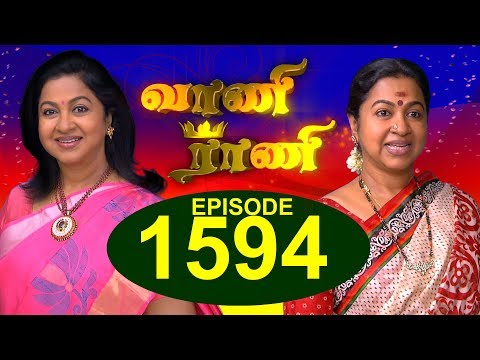 Xxx Mp4 வாணி ராணி VAANI RANI Episode 1594 14 6 2018 3gp Sex