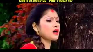 Meri Maya Kaha Chhau Ahile - Teej Geet 2012 - Ramji Khand An