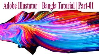 Adobe Illustrator Bangla Tutorial. Part-1