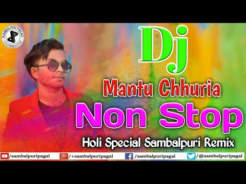 Xxx Mp4 Dj Mantu Chhuria Nonstop Dance Sambalpuri Remix Songs 2019 3gp Sex