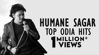 Humane Sagar Odia Hits | Audio Jukebox | Non Stop Odia Songs