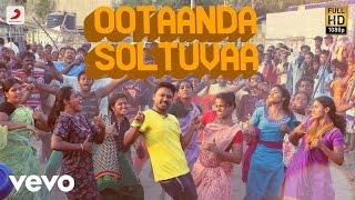 Veera - Ootaanda Soltuvaa Tamil Lyric | Leon James