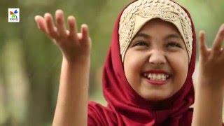 হামদ: সুবহানাল্লাহ - Subhan Allah - Misti Shurer Resh - Kids Islamic song by উচ্চারণ & Sosas