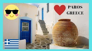 GREECE, night-time shopping at the paradise island of PAROS
