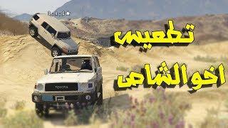 تطعيس ربع 2016 و اف جي شوف وشصار !!؟