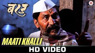 Maati Khalli - Barad | Rohan Rohan | Suhas  Palshikar, Bharat Ganeshpure