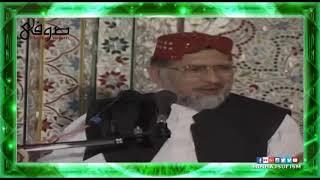 Mah-e-Milad-e-Mustafaﷺ ki fazeelat kyun Shaykh-ul-Islam Dr muhammad Tahir ul Qadri