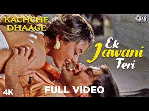 Xxx Mp4 Ek Jawani Teri Full Video Kachche Dhaage Nusrat Fateh Ali Khan Saif Namrata Alka Kumar 3gp Sex