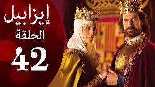 مسلسل ايزابيل - الحلقة الحلقة الثانية والأربعون بطولة Michelle jenner ملكة اسبانية - Isabel Eps 42
