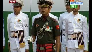 Full Event : 71st Independence Day