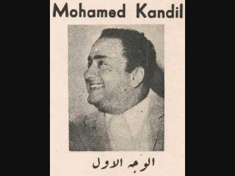 Xxx Mp4 Mohamed Kandil Gamil Ou Asmar 3gp Sex