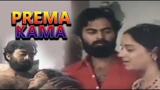 Full Kannada Movie 1978 | Prema Kama | Devadas, Chayapathi, Rekha Rao.