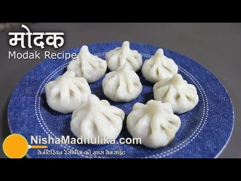 Modak recipe -  How to make Modak