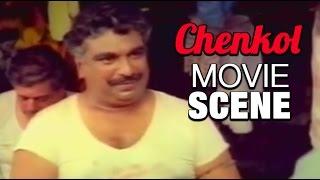 Chenkol Malayalam Comedy Scene KOCHIN HANEEF MOHANLAL