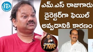 VN Aditya Reveals Why MS Raju Failed As a Director || Frankly With TNR || Talking Movies