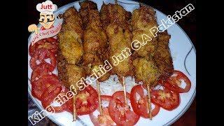 Chiken Stick Boti Ramzan Special (King Chef Shahid Jutt G.A Pakistan)