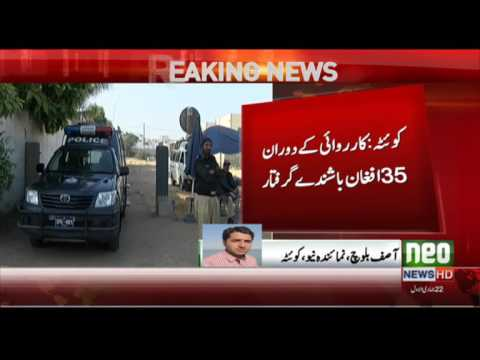 Search Operation in Quetta, 35 Afghani arrested.