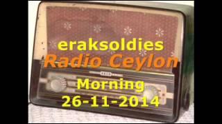 Radio Ceylon 26-11-2014~Wednesday Morning~01 Bhajan & Ek Hi Film Se - Sangeeta (1950)