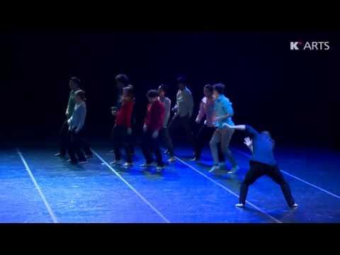 한국예술종합학교_MAUM_무용원 개원 20년 기념공연